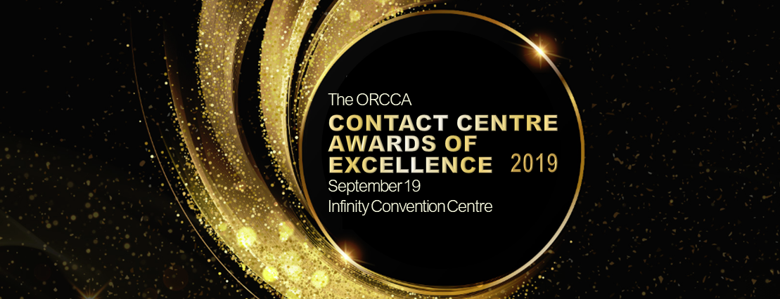 ORCCA - Annual Ottawa Regional Contact Centre Awards